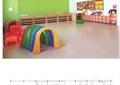 幼儿园,托儿所,教室