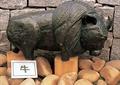 牛,石头,鹅卵石,动物雕塑
