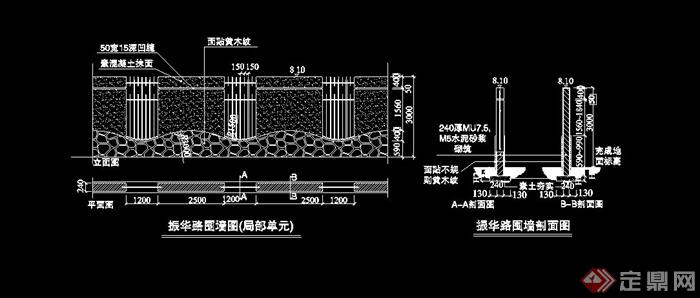 现代石材围墙设计cad施工图
