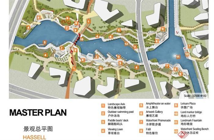 某中央商务区滨水景观概念设计方案高清文本[原创]图片
