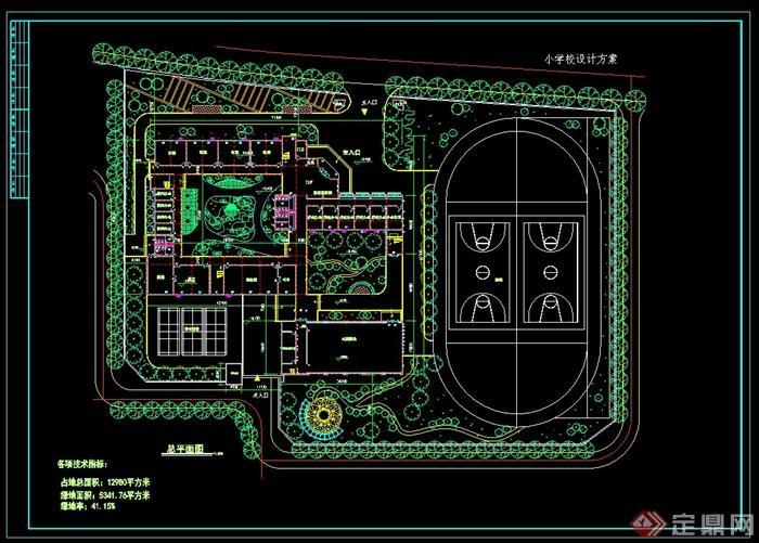 某现代小学规划设计cad总平面图(含学校建筑施工图)