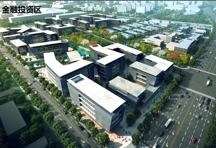 某城市梦想小镇概念性总体规划设计方案高清pdf文本