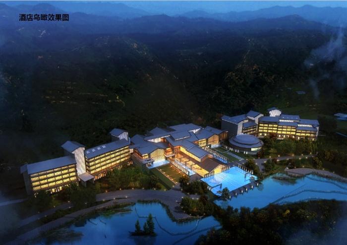 某现代风格国际温泉禅修中心规划设计深化方案高清pdf