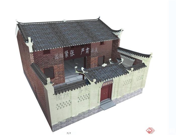 某古典中式住宅楼建造过程渲染jpg效果图[原创]