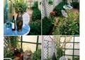 庭院,庭院花园,阳台,阳台花园,露天花园,桌椅