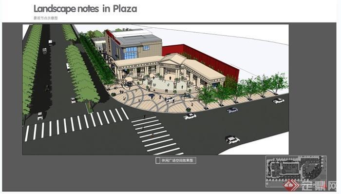 某欧式商业广场景观设计概念方案