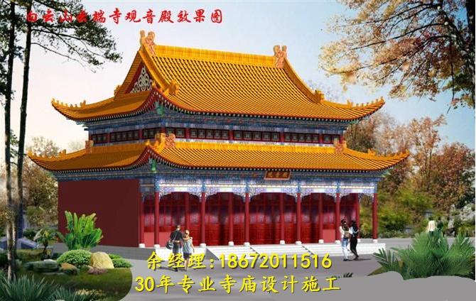 寺庙设计图施工,寺庙效果图,寺院规划设计图施工