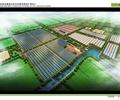 农业基地,农业园规划