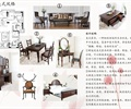 家具设计,床,椅子,餐桌组合,沙发组合