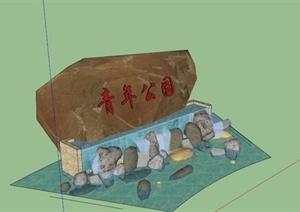 某公园入口景观标志石水景SU(草图大师)模型