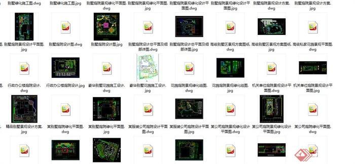 40套別墅庭院私家花園景觀設計cad平面圖(5)