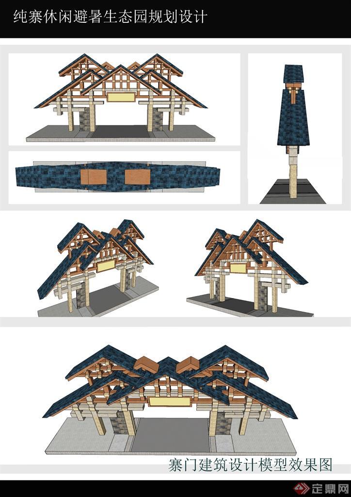贵州特色建筑