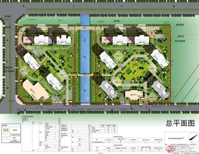 某现代风格住宅小区详细规划设计psd总平面图[原创]