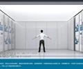 虚拟现实与增强现实展厅