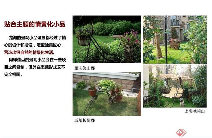 某欧式风格小区景观植物配置设计jpg文本[原创]