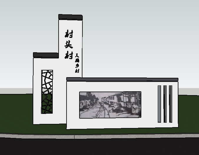 新中式村入口景墙精细设计su模型