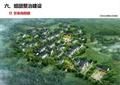 江苏省无锡市宜兴市湖父镇张阳村村庄规划设计方案