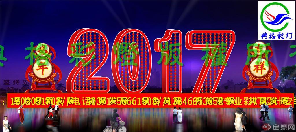2017年元宵灯会,鸡年元旦灯会,2017鸡年元旦灯会,2017年春节灯展,2017