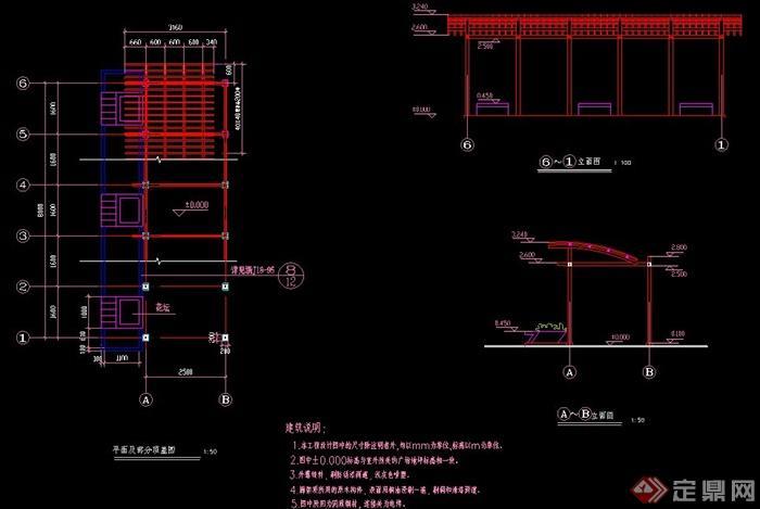 木制长廊架设计cad图纸[原创]