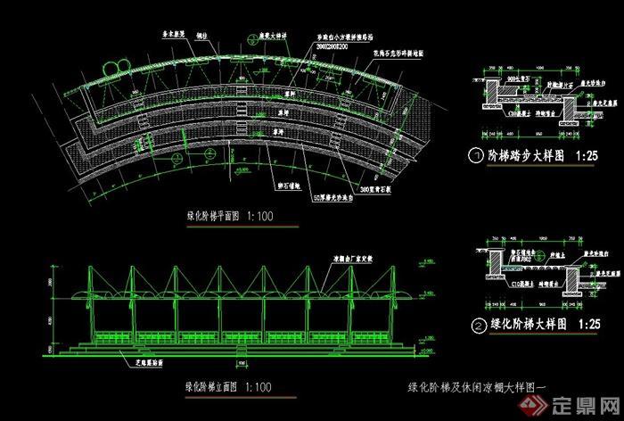 某现代风格阶梯景观廊架设计cad施工图[原创]