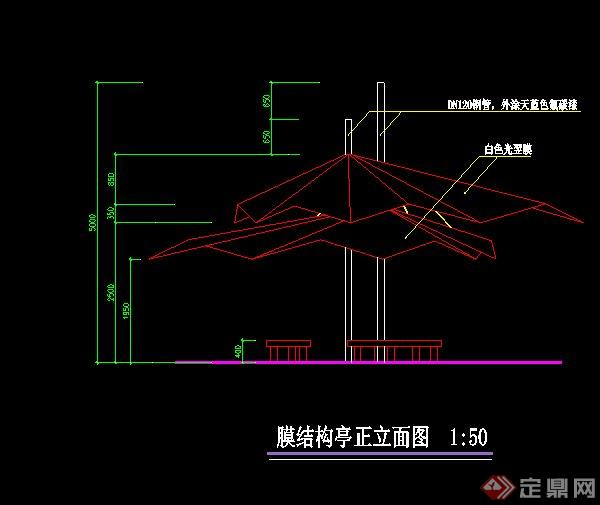 现代膜结构亭设计cad施工图[原创]