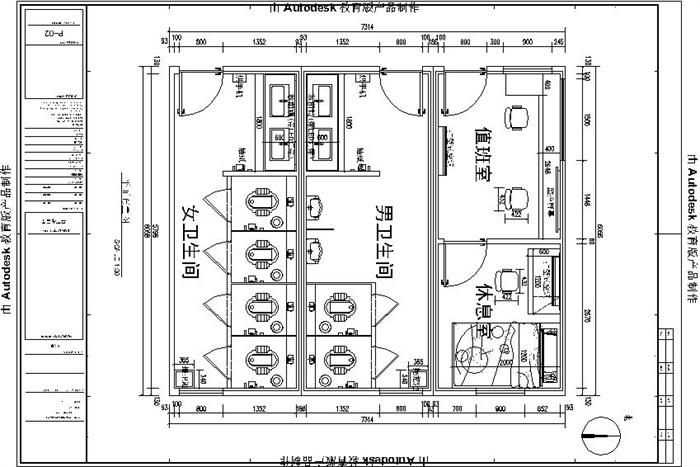 集装箱卫生间全套cad方案