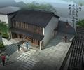 古镇改造项目
