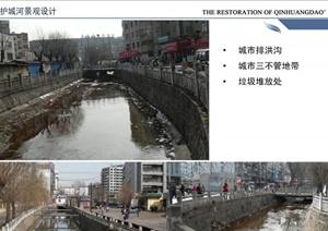 秦皇岛某河岸景观设计79页PDF方案