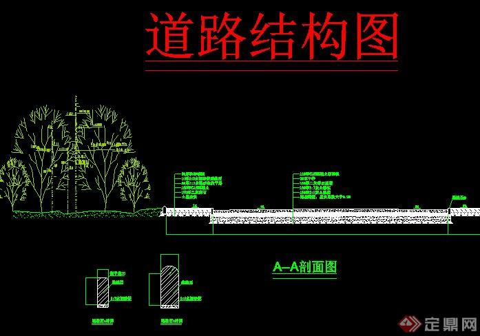 某道路绿化设计cad施工图[原创]