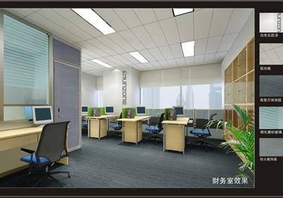 某电器公司办公室室内设计施工图(带效果图)