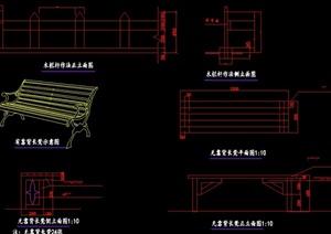 座椅、栏杆、驳岸、水池施工详图