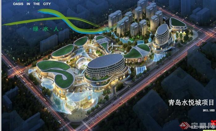 某城市綜合體規劃設計pdf高清文本[原創]