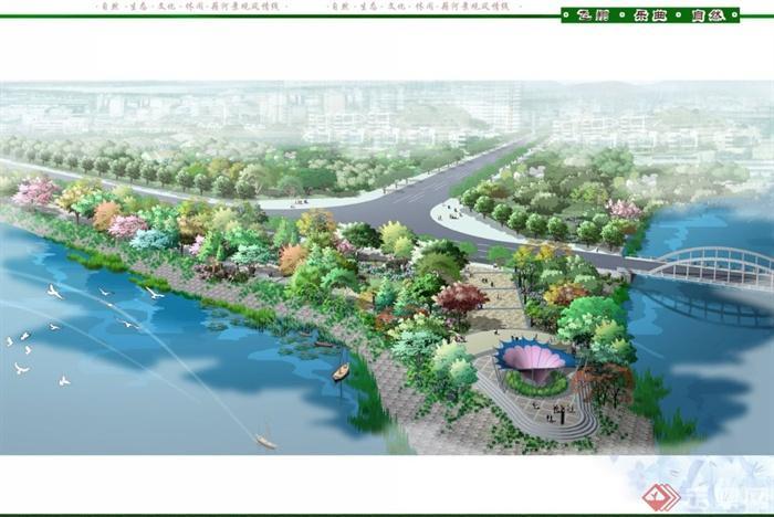 某市藉河城区段生态环境整治工程景观规划设计jpg文本