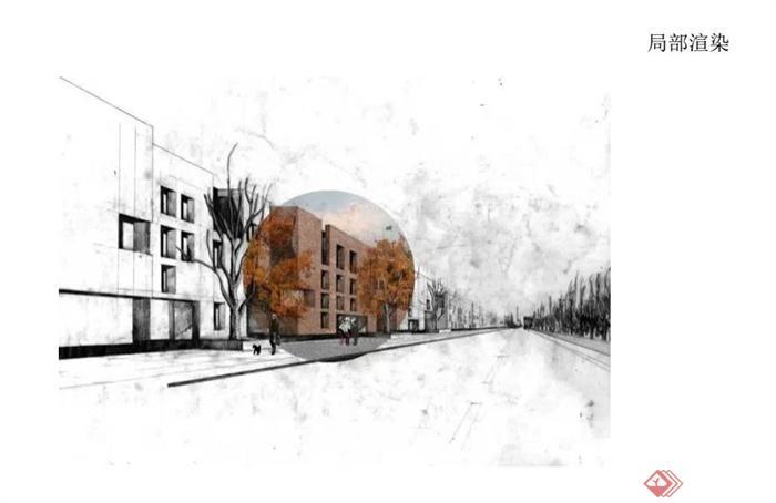 建筑设计手绘表现技法pdf文本