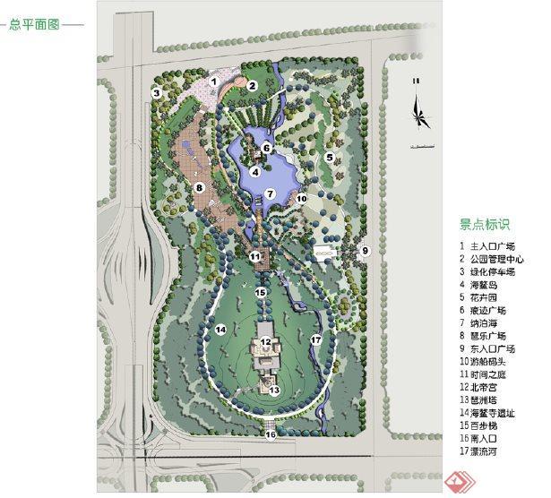 广州某文化公园景观设计方案[原创]