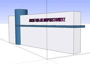 某现代风格标志墙设计SU(草图大师)模型
