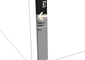 现代风格指路标志设计SU(草图大师)模型