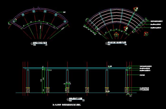 现代风格单臂弧形廊架设计cad施工图[原创]