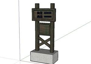 某现代风格指路标志设计SU(草图大师)模型