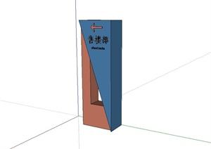 某现代风格售楼部指路标志牌设计SU(草图大师)模型