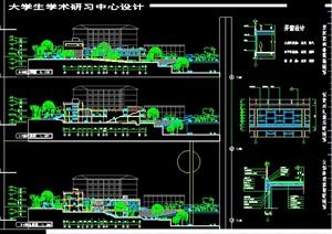 大学生学术研习中心设计建筑施工图
