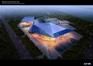 某市文化中心建筑设计jpg方案文本