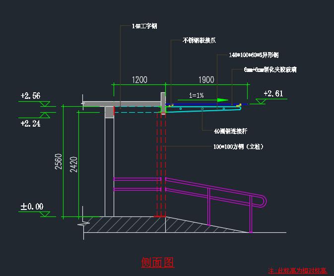 某单元入口玻璃雨棚设计cad施工图