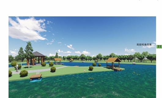 合肥半岛森林公园景观设计