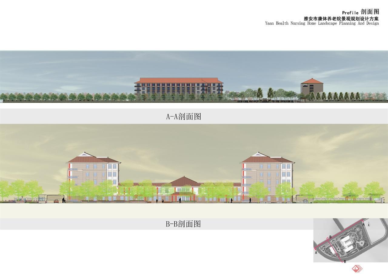 雅安市康体养老院规划设计方案-原亦景观设计有限公司