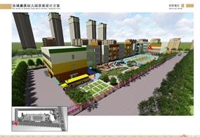 汝城濂溪幼儿园景观设计方案