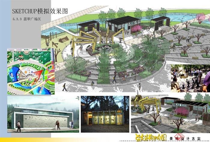 现代风格购物公园景观规划设计方案(107页)[原创]