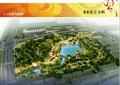 哈尔滨体育公园详细设计ppt文本