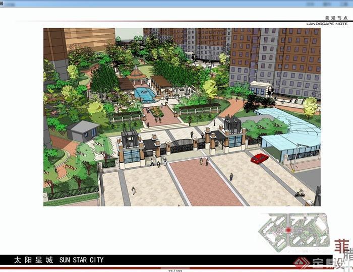 某歐式風格詳細住宅小區景觀設計jpg方案圖[原創]