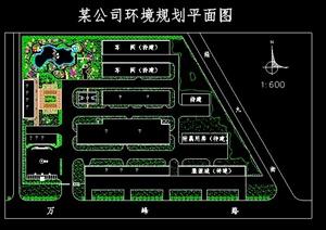 某公司环境规划平面图